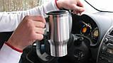 Термокружка с подогревом для авто 12v Car Mug, автомобильная термокружка, кружка с подогревом, термокружка от, фото 2