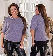 Красивая женская кофта с коротким рукавом размеры 48-54 арт 17115