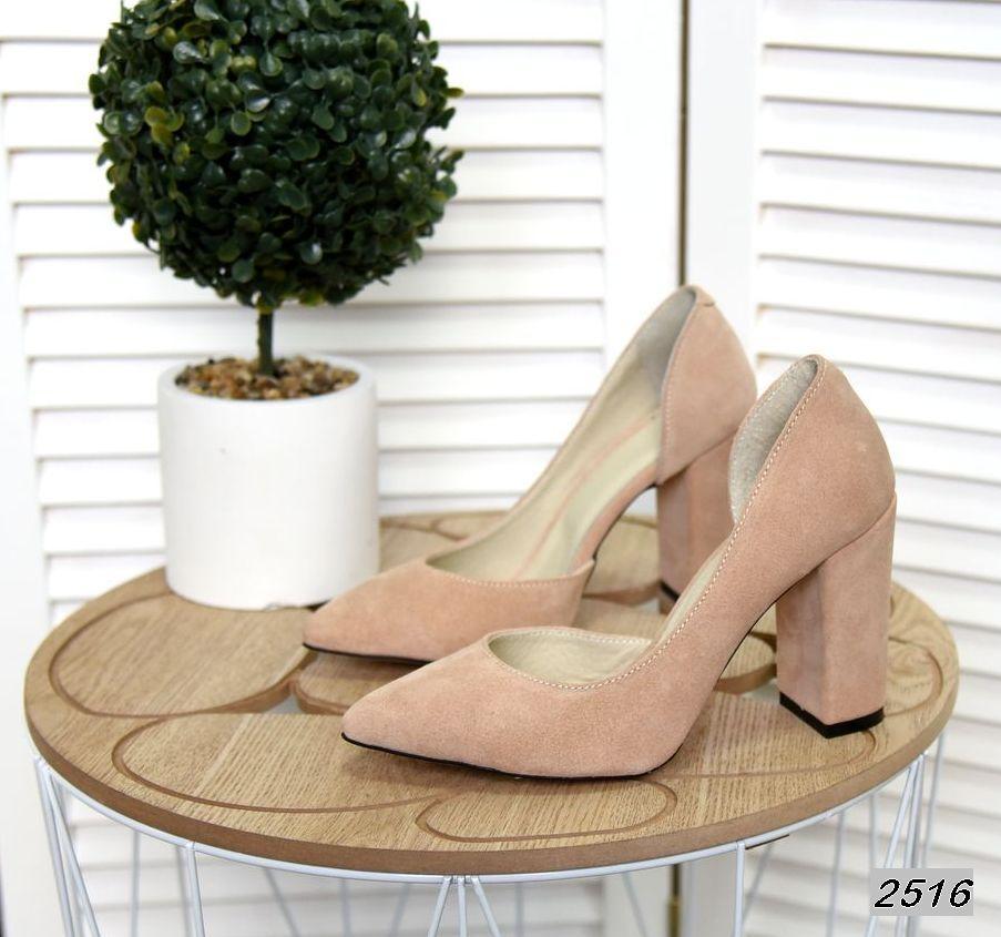 Классические замшевые туфли на каблуке 35-40 р айвори