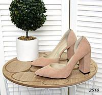 Классические замшевые туфли на каблуке 35-40 р айвори, фото 1