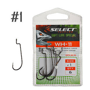 Крючок Офсетный Select WH-11 #1 (6 шт/уп)