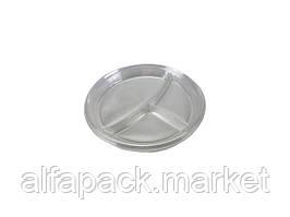 Тарелка 220 мм (секционная) ПЭТ