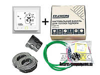 Кабель Ryxon HC-20 (3 м2) в комплекте с WI-FI thermostat TWE02 (KIT3506)