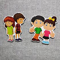 Магнитные фигурки Дети для Уголка настроения.