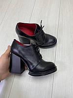 Кожаные закрытые туфли на устойчивом каблуке. Р-ры: 35-40 Нат. кожа