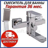Смеситель для ванной GF (CRM)/S-10-005BN настенный с душем