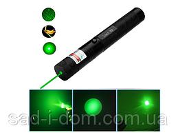 Мощьная лазерная указка Pro Green Laser Pointer 303 c аккамулятором и зарядным устройством Зеленый