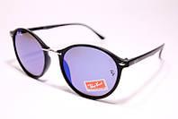 Солнцезащитные очки круглые Ray-Ban 4242 C4 синие
