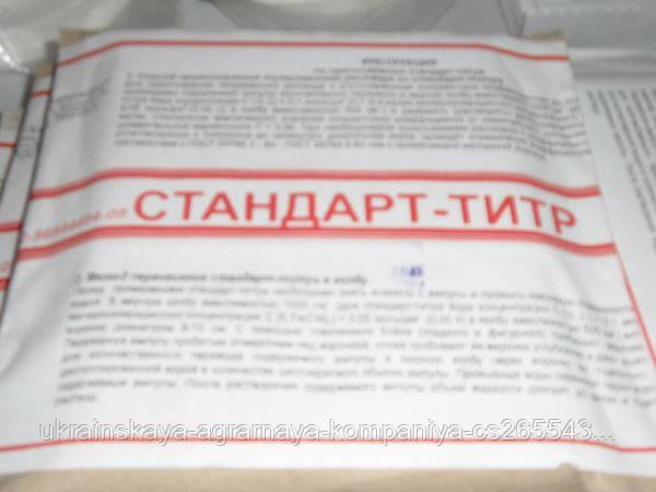 Реактив Несслера (Россия), ТУ 6-09-2089-77, чда