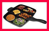 Сковорода гриль с антипригарным покрытием Magic Pan на 5 секций, Сковородки, Сковорідки