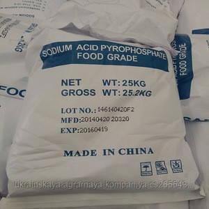 Натрий фосфорнокислый пиро 4-замещенный пищевой Е-450 (lll)