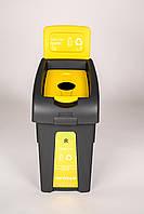 Сортировочная корзина для пластика с крышкой  FANTOM