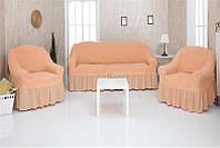 Чехлы натяжные на диван 3-х местный и два кресла Venera 01-227  (универсальные) Персик