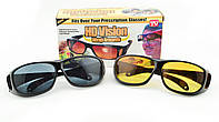 Антибликовые очки для водителей HD Vision 2шт желтые + черные, антиблікові окуляри для водіїв, очки антифары