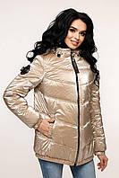 Весенняя женская блестящая куртка Фольга 44-54 размер