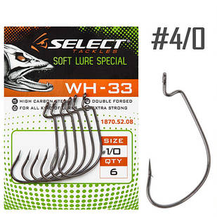 Крючок Офсетный Select WH-33 #4/0 (4 шт/уп)