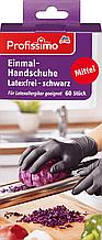 Нитриловые перчатки Profissimo без латекса чорные  60 шт.