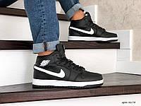 Мужские зимние кроссовки на меху Nike Air Jordan 1 Retro, кожа, черные с белым.
