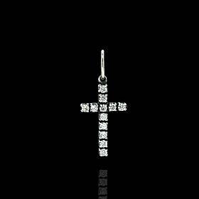 Серебряный крестик с фианитами, 2 грамма