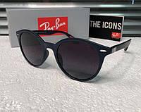 Солнцезащитные мужские очки в стиле Rb (4296)