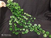 Декор Зелёный пучок лозы 003. Искусственный декор. В аквариум, террариум, акватеррариум.