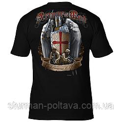 Футболка чоловіча 7.62 Design Обладунки бога Armor of God Ephesians 6:11