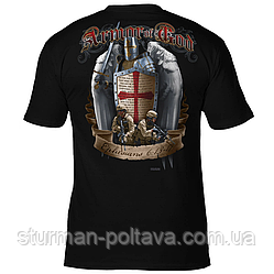 Футболка мужская  7.62 Design Доспехи бога  Armor of God Ephesians 6:11 USA