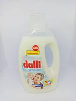 Гель для стирки детской одежды Dalli Sensitiv 1.1 л 20 стирок