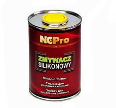 Антисиликон обезжириватель NCPro 1л