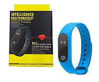 Фитнес браслет Smart Band M2 Синий, фото 1