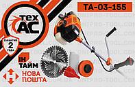 Триммер бензиновый Tex.AC ТА-03-155 Техас