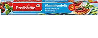 Фольга алюмінієва для запікання Profissimo Alufolie, 30 m