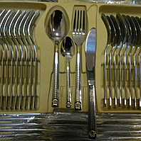 Набор столовых приборов Hoffburg Charm HB-7757 G (72 предмета), фото 1