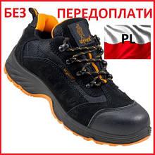 Обувь защитная 210 Польша