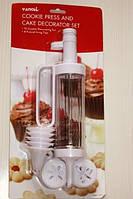 Шприц для печенья и насадки для декорирования Cookie Press and Cake Decorator Set, Шприц для печива і насадки для декорування Cookie Press and Cake