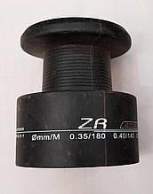 Шпуля пластикова ZR 4000