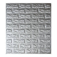 Самоклеящаяся декоративная 3D панель под кирпич серебро 700x770x5 мм (самоклейка, Мягкие 3D Панели)