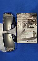 Хромнакладка на зеркала Hyundai Santa Fe
