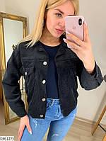 Женская весенняя куртка бомбер из вельвета