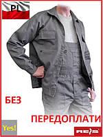 Костюм рабочий Польша 001
