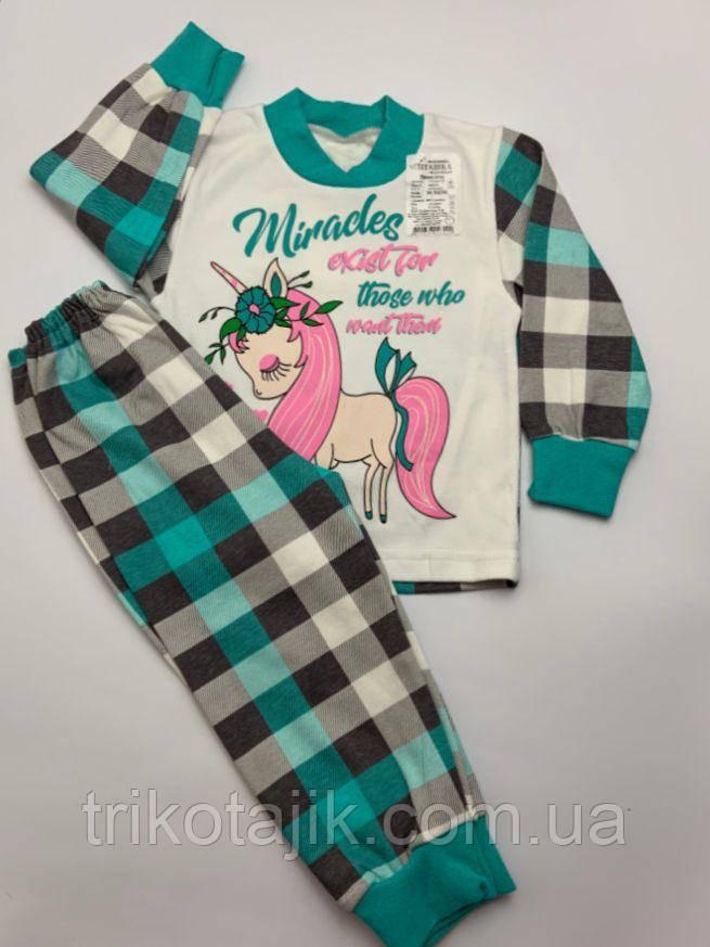Пижама для девочки Интер