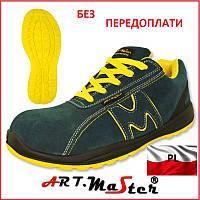Обувь рабочая BS SPORT  Польша