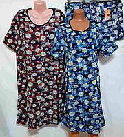Женский халат S-16 ромашка, фото 1