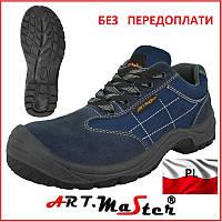 Обувь рабочая CANVAS Польша