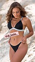 Женский летний купальный костюм с прозрачными чашечками белый (черный) S,M,L