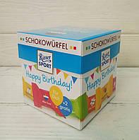 Подарочный набор шоколадных конфет с начинкой ассорти Ritter Sport Schokowürfel 192г (Германия) Happy Birthday