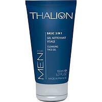 Гель для лица очищающий 3 в1 150мл THALION Cleansing Face Gel