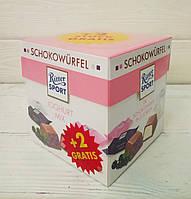 Подарочный набор шоколадных конфет с начинкой ассорти Ritter Sport Schokowürfel 192г (Германия) Joghurt