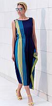 Пляжне довге темно-синє плаття