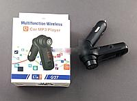 Автомобильный FM-трансмиттер G27 (3.1A), чёрный, FM модуляторы, FM модулятори